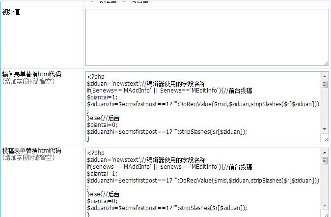解压进入文件夹把ueditor这个目录上传到帝国的插件