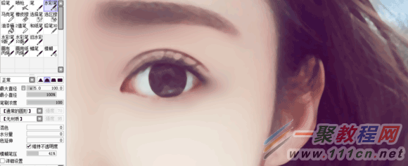 sai教程,转手绘眼睛的画法教程