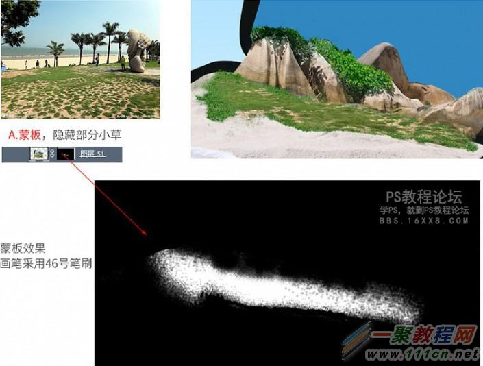 photoshop设计普吉岛沙滩旅游景区海报制作教程