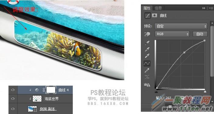 旅游海報,設計普吉島沙灘旅游景區海報教程