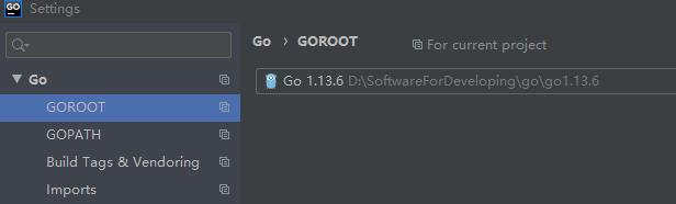 GOROOT为go sdk的安装目录