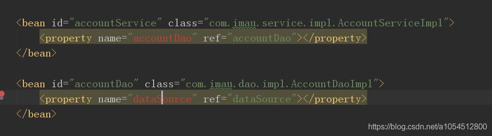 解决Spring配置文件中bean的property属性中的name出错问题