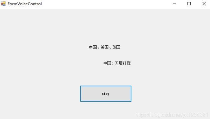 C# windows语音识别与朗读实例