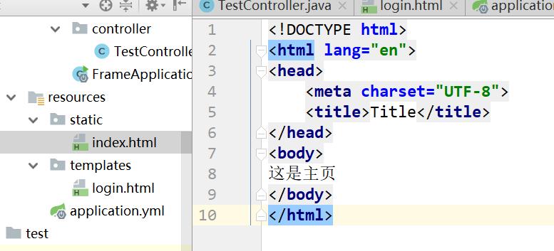 SpringBoot如何返回页面的实现方法