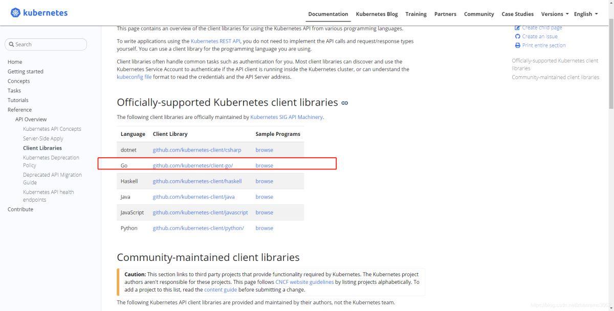 使用client-go工具调用kubernetes API接口的教程详解(v1.17版本)