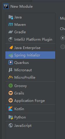 springboot自定义starter启动器的具体使用实践