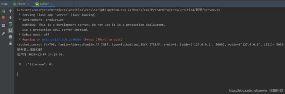 python socket多线程实现客户端与服务器连接