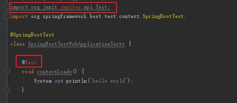 SpringBoot高版本修改为低版本时测试类报错的解决方案